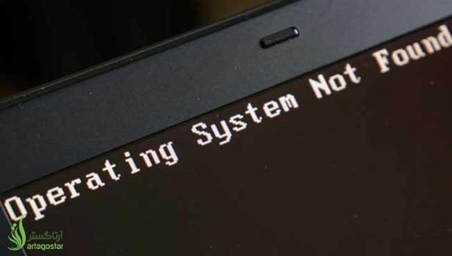 دلایل  خطای Operating System Not Found Error و نحوه برطرف کردن آن