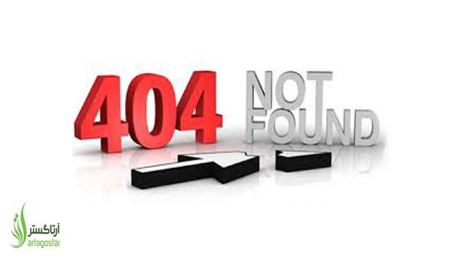 آشنایی با رایجترین کدهای وضعیت و خطاهای وب سرور