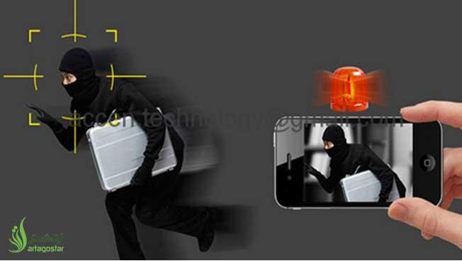 Motion Detection تشخیص حرکت در دوربین مدار بسته