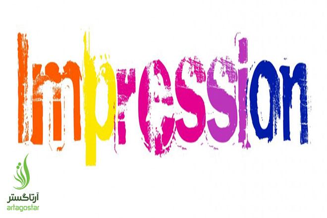 قسمت هفدهم  آموزش الفبای سـئو  دیده شدن یا (Impression) در سئو چیست؟